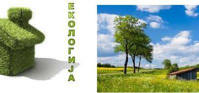 """Проект """"Еко-училиште"""""""