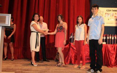 Свечено доделување на дипломи на матурантите од генерацијата 2009/2013