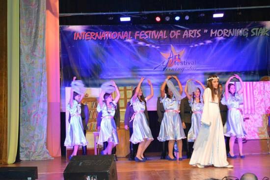 """II награда на 10тиот меѓународен фестивал на уметности """"Утрина Ѕвезда"""""""