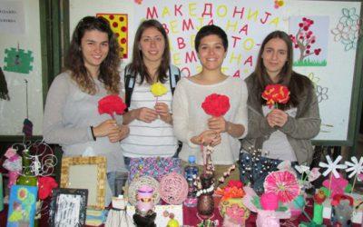 """Креативност, инвентивност и претприемчивост во СОУ Гимназија """"Добри Даскалов"""""""