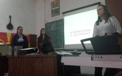Етиката и напредокот во заедниците – презентација на активот по општествени науки