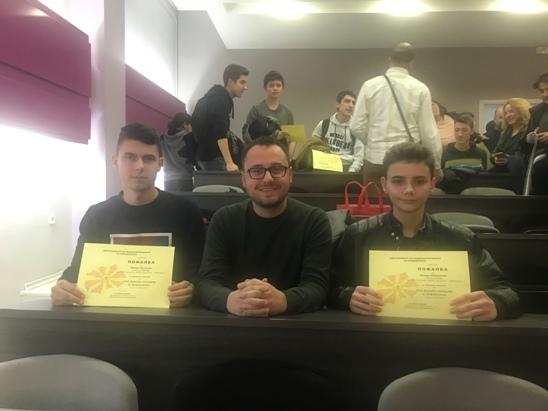Ученици од нашата гимназија земаа учество на Државниот натпревар по информатика