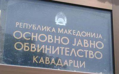 Ученици од II и III година во посета на Основното јавно обвинителство – Кавадарци