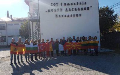 """Транснационална средба од Еразмус+ проектот RAINBOW  во СОУ Гимназија """"Добри Даскалов"""""""