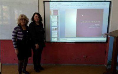Дисеминација на обуката за програмата за училишни компании- Програма на Џуниор Ачивмент- Македонија