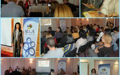 Конференција за подобрување на мерките за спречување и превенција од насилство во училиштата