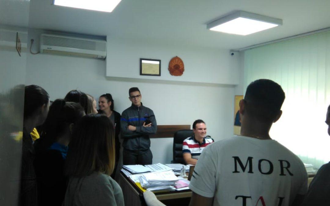 Посета на нотарска канцеларија