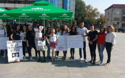 Одбележан 18-ти октомври, европски ден на борба против трговија со луѓе