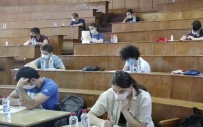 Државен натпревар по математика и македонска математичка олимпијада