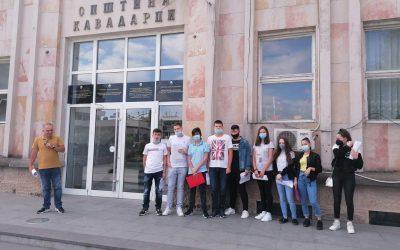"""Учениците при СОУ Гимназија """"Добри Даскалов"""" Кавадарци денес 14.06.2021 год. почнуваат со реализација на Феријална практика"""